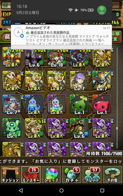 Screenshot_2017-09-02-16-18-37
