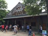 Legacy Taipei