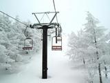 rift_snow