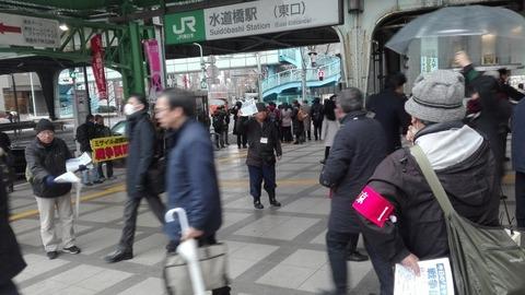 飯田橋前ミサイル避難訓練抗議
