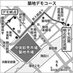 築地デモ案内地図