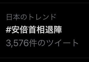 index_3