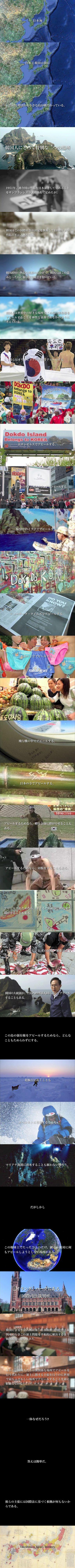 http://livedoor.blogimg.jp/toua2chdqn/imgs/1/1/11045b95.jpg