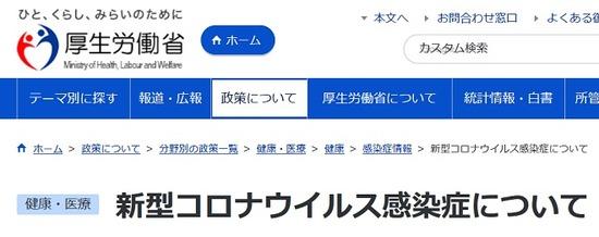 index_6