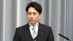 sinjirou