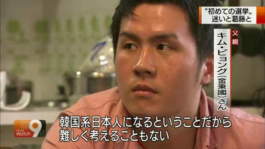 NHK 大越健介 井上あさひ 在日 NHK 大越健介 井上あさひ 在日韓