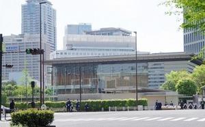 【速報】日本政府、緊急事態宣言発令へ!!!!