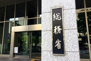 テレビ局の闇がついに暴かれることに!!! 日本政府、テレビ局の実態調査に乗り出す!!!