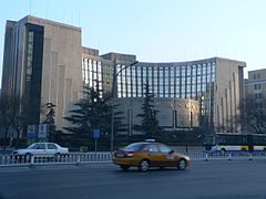 240px-Bank_of_China_building,_Beijing
