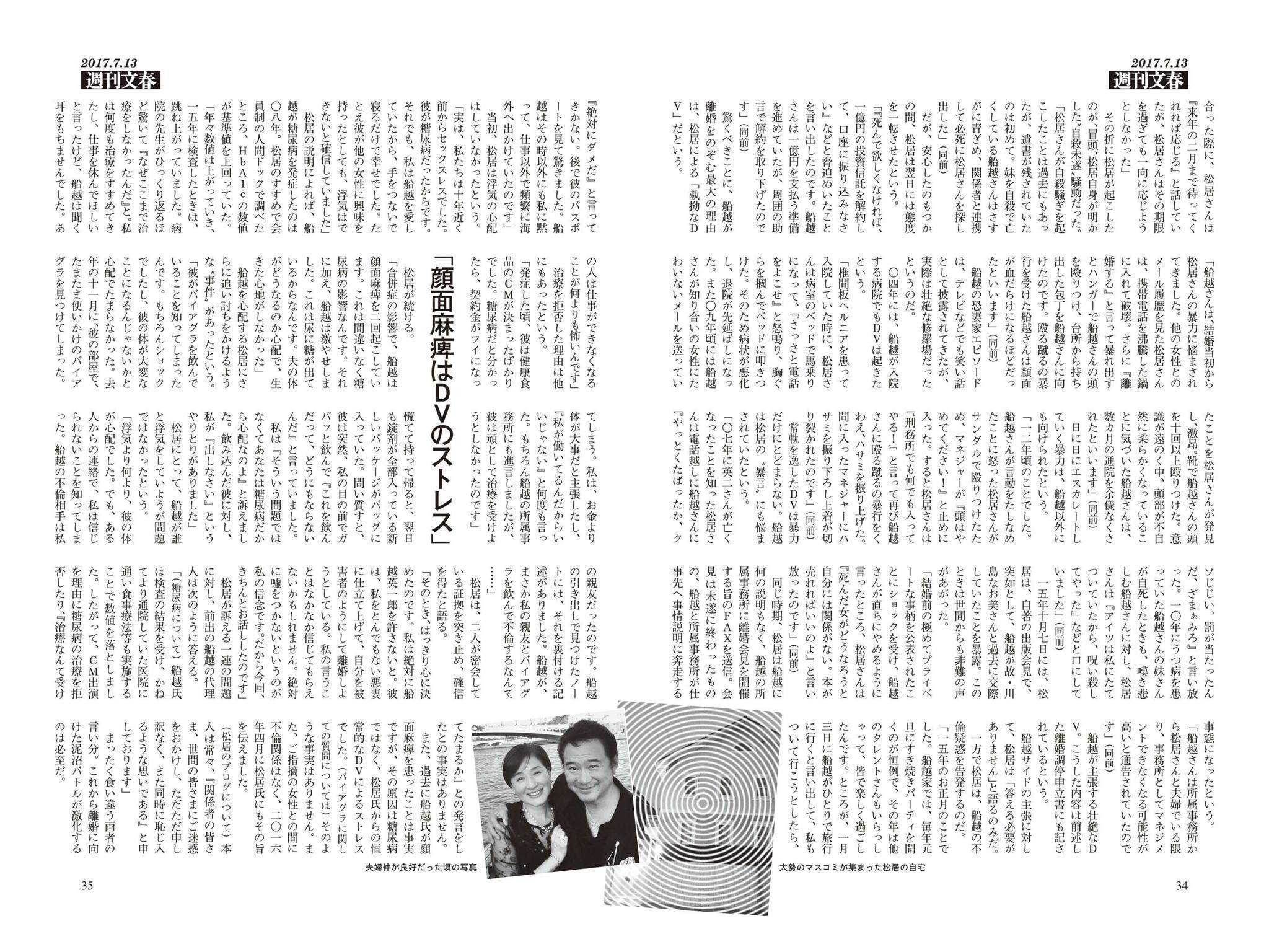 ☆ゲイが気になった画像を貼るスレ☆ Part.42 [無断転載禁止]©bbspink.comYouTube動画>13本 ->画像>1165枚