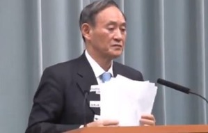 ムン大統領「日本が徴用工問題の解決策を出せ。そろそろ現実と向き合ったほうが良い」⇒ 日本政府が出した解決策にムン絶句wwwwww