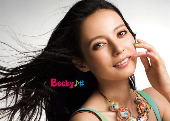 becky11