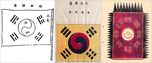 Flag_of_old_Korea