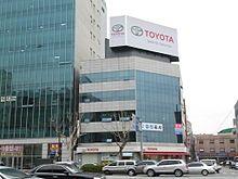 TOYOTA_KOREA_DEALER_02