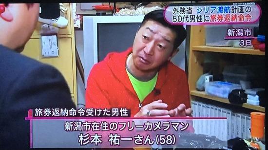 【イスラム国】 パスポート没収されたジャーナリスト在日韓国人男性ゴネる