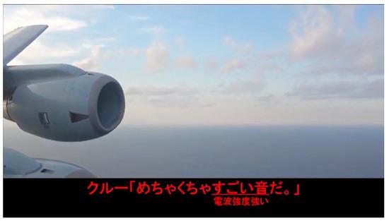 20181228-00000059-asahi-000-9-view