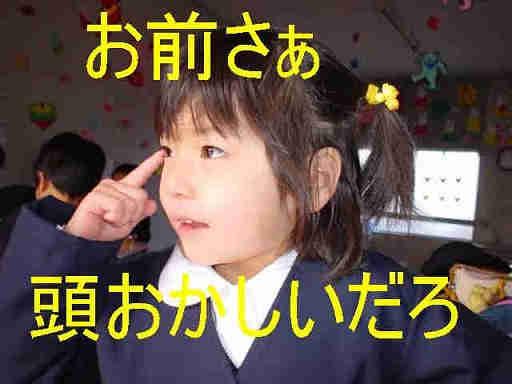 【小保方】STAP戦艦 Yamato先生2【大和雅之】YouTube動画>8本 ->画像>26枚