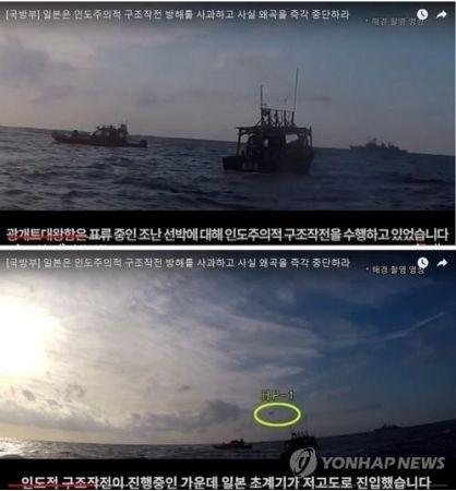 20190106-00000017-yonh-000-0-view