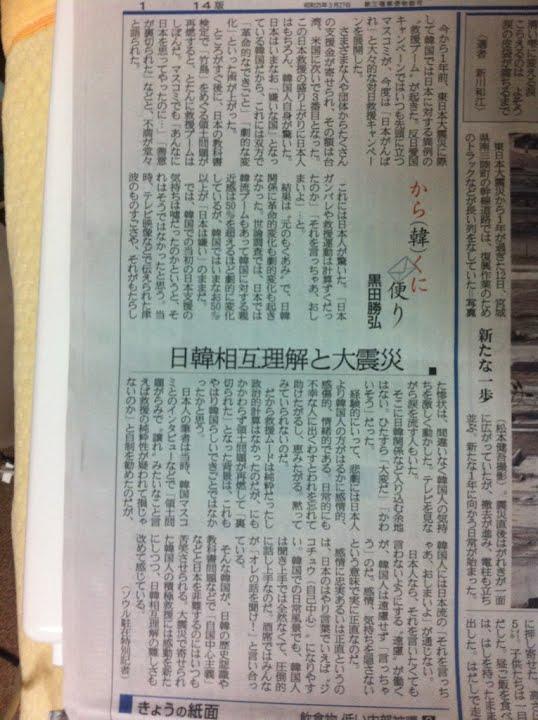 https://livedoor.blogimg.jp/toua2chdqn/imgs/9/8/986ee688.jpg