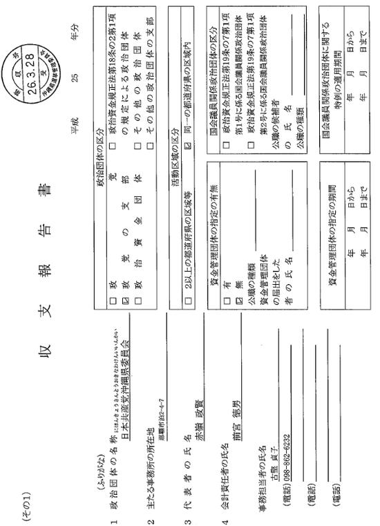 b7b52b83f8b80a5121be54fc05efc1d0