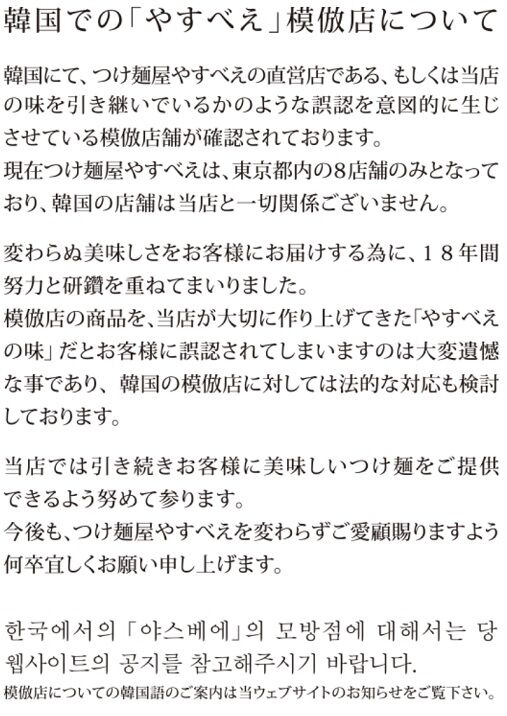 index_4