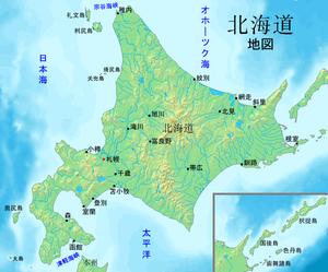 300px-Hokkaidomap-jp