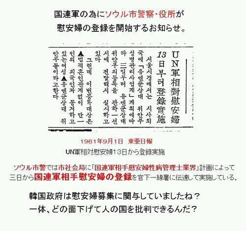 中国韓国北朝鮮が嫌いな毒男 14YouTube動画>27本 ニコニコ動画>3本 ->画像>142枚