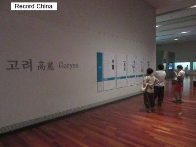韓国の歴史捏造が失敗www 世界最古ニダ!と主張し続けていた文化財、CTスキャンで捏造が発覚wwwww 国に自尊心を破壊された韓国人の反応wwwww