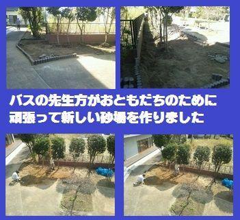 DSC_0227_R