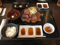 牛カツ「縁」のモリモリ定食