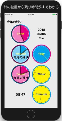screen55-2