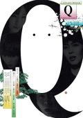 『Q』:A Night At The Kabuki