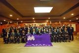 龍大フェンシング部50周年祝賀会