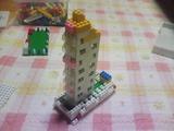 LEGOパパマンション2