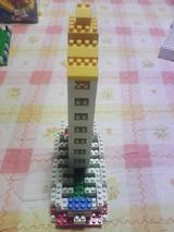 LEGOパパマンション3