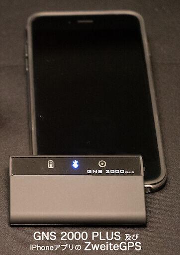 GNS2000Plus
