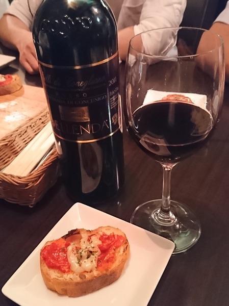 赤ワインと。