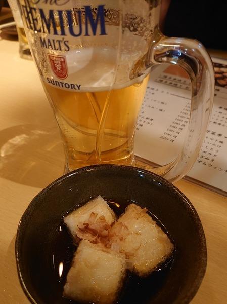 生ビールと。