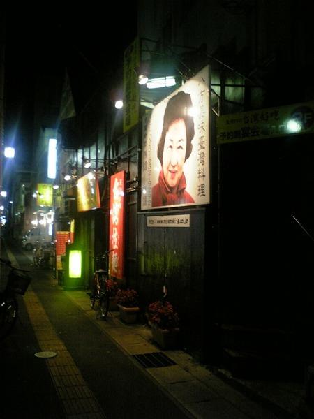 08 台湾ハオチー