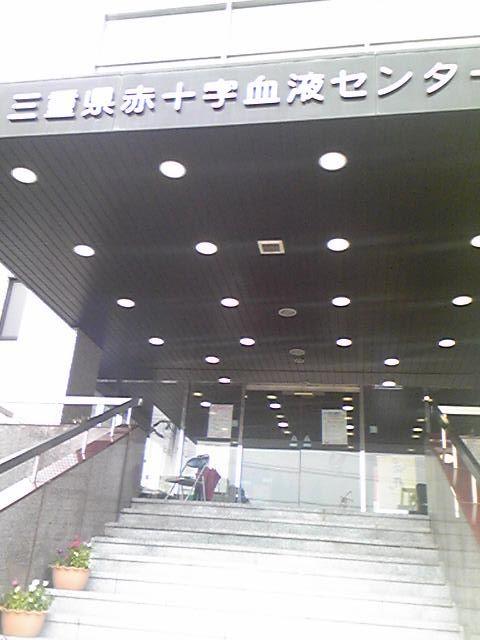 2011_0821_160035-SH350326