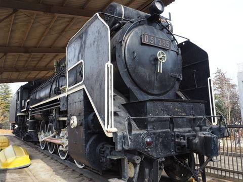 P2103631