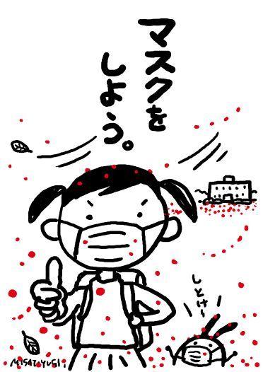 akatsubu-masuku-2