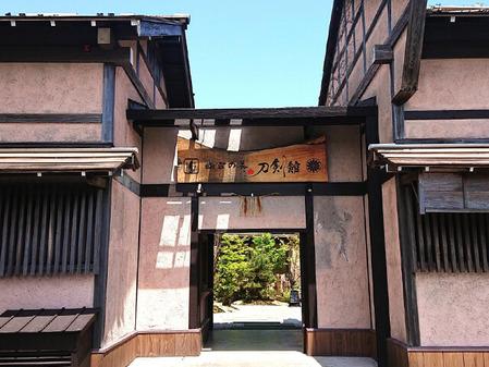 130_伊勢忍者キングダム刀剣館