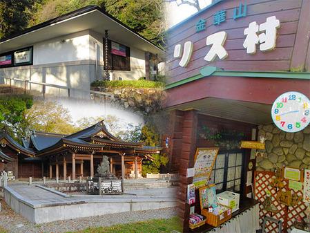 146_岐阜城近くの観光施設