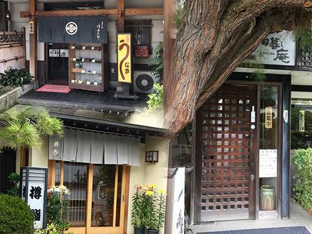 173_真田宝物館近くの飲食店