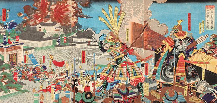 98_歌川芳虎作「武智光年大多春忠の居城をせめる図」