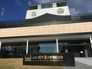 176_岐阜関ヶ原古戦場記念館へ行ってきました!