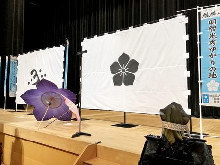 87_桔梗紋・舞台