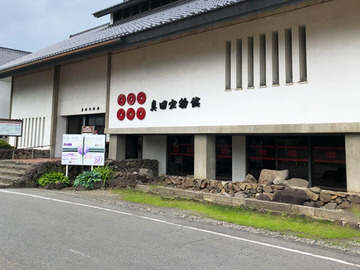 173_真田宝物館には真田幸村の刀剣が!