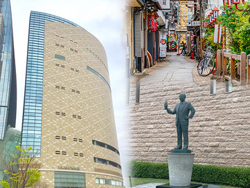 92_大阪の博物館・美術館